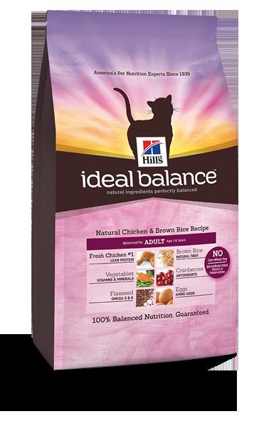 Hill S Science Diet Cat Food Cd Wet Food